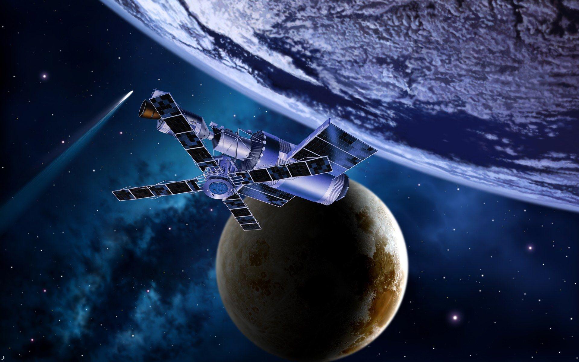 Çanak Uydu
